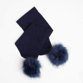 Шарф детский А.00-00010837, цвет т.синий, р-р 14*102 см