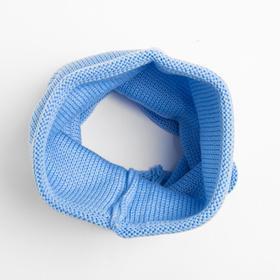 Снуд детский, цвет голубой, размер 22х24 см