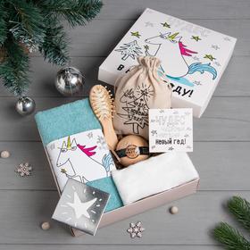 Набор подарочный «Чудес в Новом году» полотенце и аксессуары (4 предмета)