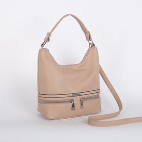 Bag wives 22*11*20, otd zip, 3 n/pockets , long strap, pink