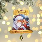 "Pendant on the Christmas tree ""happy New year"" 9.3 x 13.5 cm"