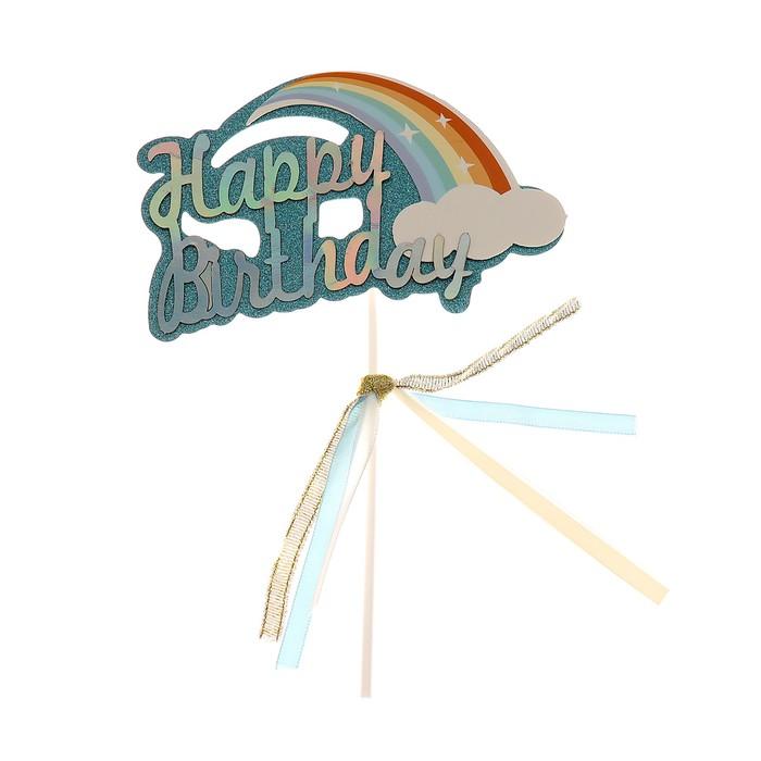 Топпер «С днём рождения», цвет голубой - фото 700111