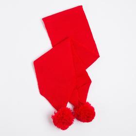 Шарф детский, цвет красный, размер 110х14 см