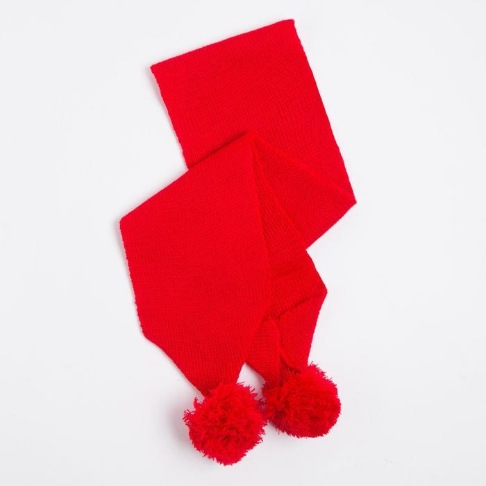 Шарф детский, цвет красный, размер 110х14 - фото 76628620