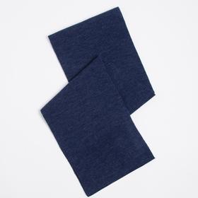 Шарф детский, цвет джинс, размер 144х20