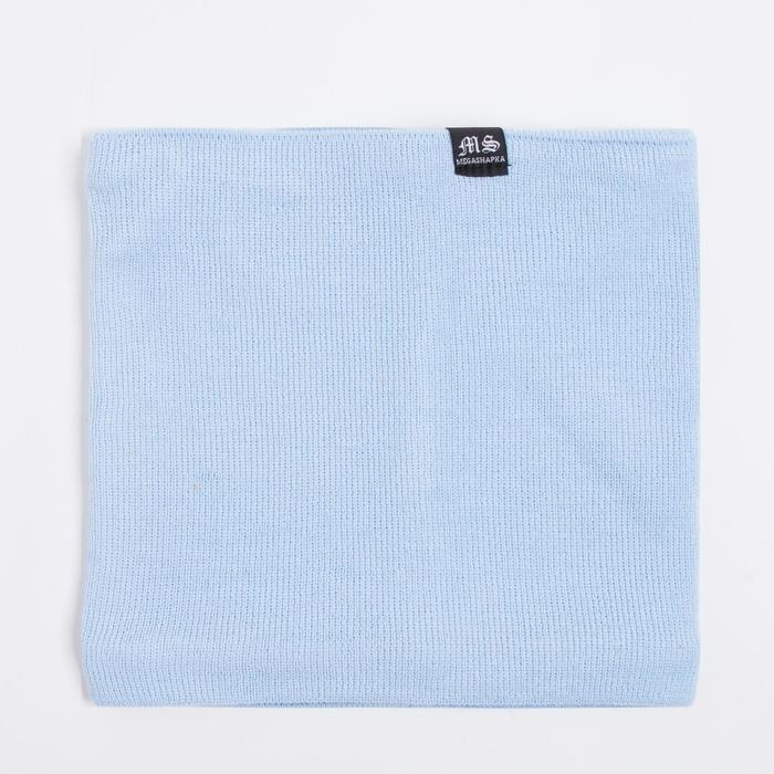 Шарф-снуд детский, цвет голубой, размер 26х25 - фото 2056779