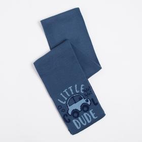 Шарф для мальчика, цвет джинс, размер 134х13
