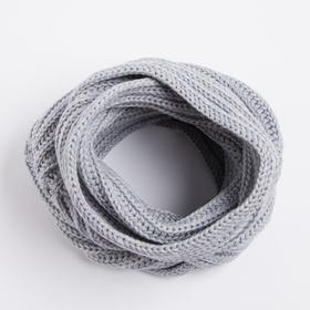 Шарф-хомут детский, цвет серый, размер 108х26