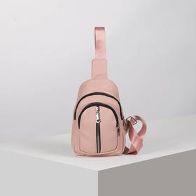 Backpack young L-22220, 24*5*17 2 otd zip 2 n/pockets, pink