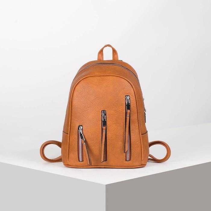 Рюкзак молодёжный, отдел на молнии, наружный карман, цвет рыжий