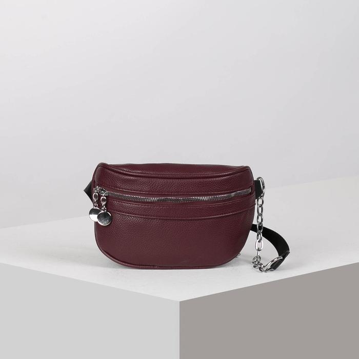 Сумка поясная, отдел на молнии, 2 наружных кармана, цвет бордовый - фото 64781