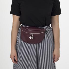 Сумка поясная, отдел на молнии, 2 наружных кармана, цвет бордовый - фото 64782