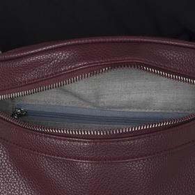 Сумка поясная, отдел на молнии, 2 наружных кармана, цвет бордовый - фото 64786
