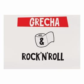"""Термонаклейка для текстиля """"Grecha rock'n'roll"""" 105х148 мм"""