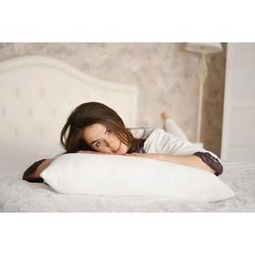 Подушка «Жемчужина», размер  50 × 70 см