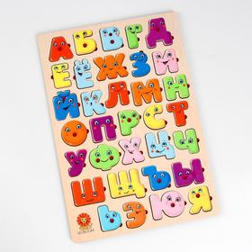 Большая алфавитная доска «Веселые буквы»