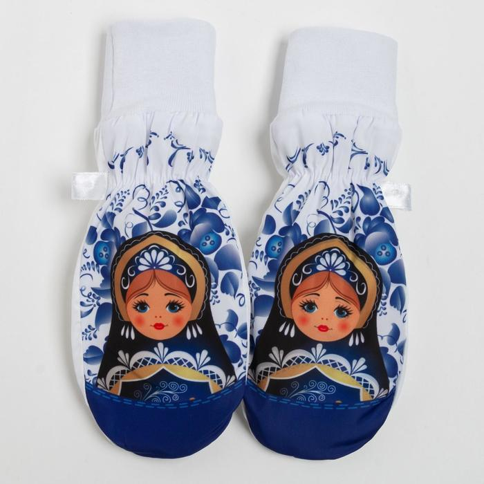 Варежки «Матрёшка» для девочки, цвет белый, размер 14 - фото 105569151
