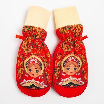 Варежки «Матрёшка» для девочки, цвет красный, размер 14