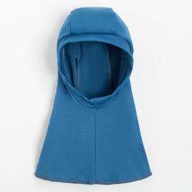 Шлем-капор детский, цвет синий, размер L (1,5-3 года)