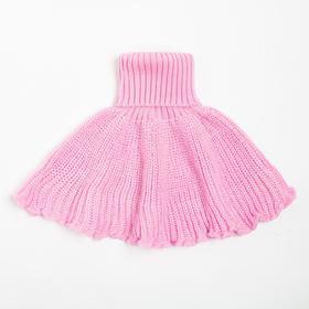 Шарф-манишка детский, цвет светло-розовый (5-8 лет)