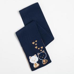 Шарф детский, цвет синий, размер 134х13