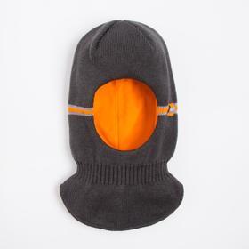 Шлем-капор детский, цвет графитовый, размер 50-52