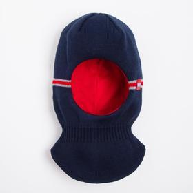 Шлем-капор детский, цвет синий, размер 50-52