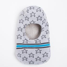 Шлем-капор детский, цвет серый, размер 48-50