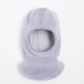 Шлем-капор детский, цвет серый, размер 50-52