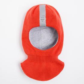 Шлем-капор детский, цвет кирпичный, размер 50-52