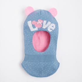 Шлем-капор детский, цвет серый/голубой, размер 48-50