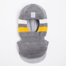 Шлем- капор детский, цвет графитовый, размер 50-52