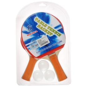Набор для настольного тенниса, 2 ракетки, 3 шарика