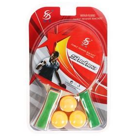 Набор для настольного тенниса, 1 звезда, 2 ракетки, 3 шарика