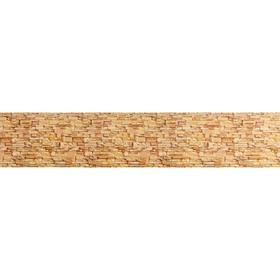 Кухонный фартук ПВХ 'Камень соренто'  3000*600мм