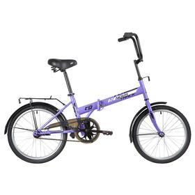 """Велосипед 20"""" Novatrack TG30, 2020, 1ск., цвет фиолетовый"""