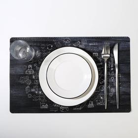 Салфетка кухонная «Лунго», 26×41 см