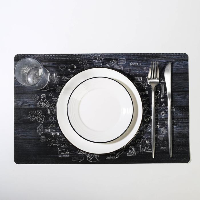 Салфетка кухонная «Лунго», 26×41 см - фото 492837