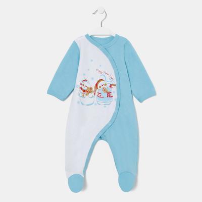 Комбинезон детский, цвет голубой, рост 56 см