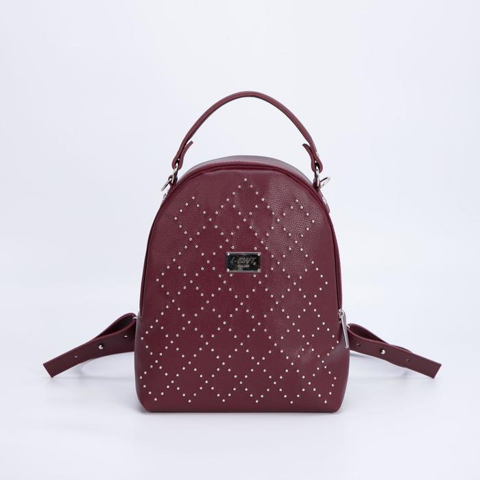 Рюкзак молодёжный, отдел на молнии, наружный карман, цвет бордовый - фото 661177