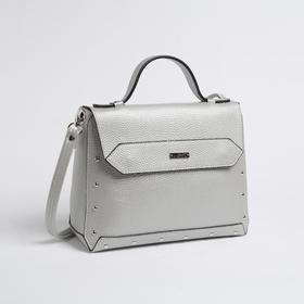 Сумка-мессенджер, отдел на клапане, наружный карман, цвет серебро