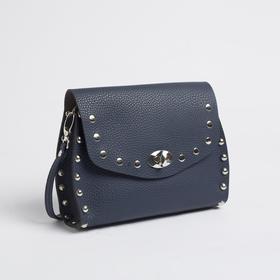 Сумка-мессенджер, отдел на клапане, наружный карман, длинный ремень, цвет синий