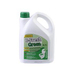 Жидкость для биотуалета, для нижнего бака, 2 л, Thetford, B-Fresh Green, концентрат