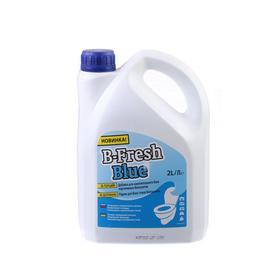 Жидкость для биотуалета, для нижнего бака, 2 л, Thetford, B-Fresh Blue, концентрат