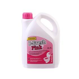 Жидкость для биотуалета, для верхнего бака, 2 л, Thetford, B-Fresh Pink, концентрат