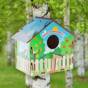 """Скворечник деревянный """"Добро пожаловать, фруктовый сад"""", с цветным рисунком, 19.5×13×19 см"""