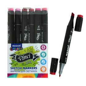 Набор двухсторонних маркеров для скетчинга Mazari Vinci, Berries colors (ягодные цвета), 6 цветов