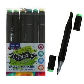 Набор двухсторонних маркеров для скетчинга Mazari Vinci, Green colors (зеленые цвета), 6 цветов