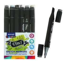 Набор двухсторонних маркеров для скетчинга Mazari Vinci, Grey colors (серые цвета), 6 цветов