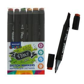Набор двухсторонних маркеров для скетчинга Mazari Vinci, Forest colors (цвета леса), 6 цветов